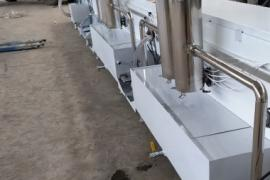专业轴承清洗机